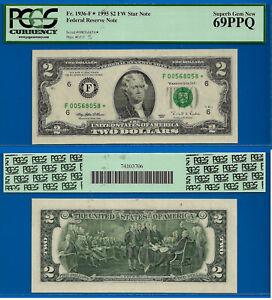1995 $2 FRN (( Grade Rarity - ATLANTA STAR )) PCGS Superb Gem 69PPQ # F00568058*