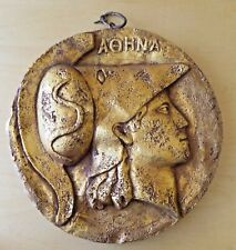 Hollywood Movie 1970 Prop Greek-Roman Style Gold Medallion AOHNA Written on top