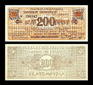 Grèce -  2x 200 Millions Drachmai -  2. Edition 1944 - Reproduction - 15