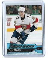 2016-17 UPPER DECK #233 DENIS MALGIN YG RC UD YOUNG GUNS ROOKIE PANTHERS