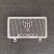 Motor Radiator Grille Guard Cover Protector For Yamaha MT-03 MT03 06-13 660 CC