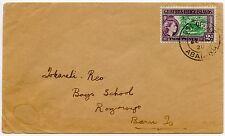 GILBERT + ELLICE INTER ISLAND ABAIANG to RONGORONGO BOYS SCHOOL