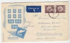 ISRAEL, 1949 Airmail cover 50pr. Large Coins (2) to South Africa.