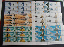 QEII 2003 Extreme Endeavours Set of 6 in Cylinder Blocks of 6 Cat £48 Face £26+