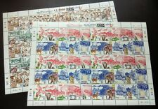 1999 2000 Malaysia Millennium Series #1 & #2 Full Sheets total 100v Stamps Mint