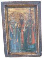 Icône Russe peinture 1854 Antiquités religion (18959)