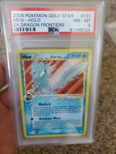 GOLD STAR MEW HOLO POKEMON CARD DELTA SPECIES DRAGON FRONTIERS 101/101 PSA 8