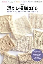 Knitting Patterns 280 Book - Japanese Craft Book