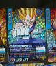 DRAGON BALL Z GT DBZ DATA CARD CARDDASS PRISM CARTE 148-I RARE JAPAN 2005 MINT