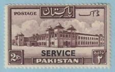 PAKISTAN O24 OFFICIAL  MINT HINGED OG * NO FAULTS EXTRA FINE!