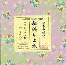 Japanese Fancy Paper CHIYOGAMI ORIGAMI 100 sheets A-2 FREE SHIPPING !