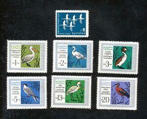 BULGARIE - FAUNE Oiseaux - 1968