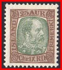 Iceland 1902 King Christian Ix Sc#37 Mlh Fresh Cv$24.00 E11