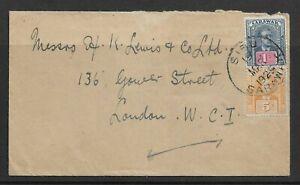 (17) Sarawak 1925 Cover to London - Sibu & Kuching Postmarks