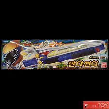 Bandai Power Rangers Kyoryuger Dino Force Zander Thunder Gold Sword Saber Weapon