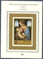 Paintings from  Hermitage Museum Madonna 1970 USSR MNH sheet Mi BL 67