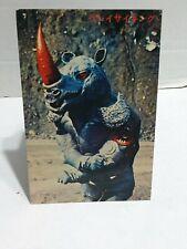 Vtg 70's Android Kikaider Kikaida Post Card Photo Japan Toei Ishinomori