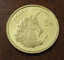 China 1996 Gold 1/20 oz 5 Yuan Unicorn UNC