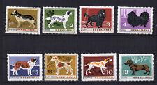 chien 1964 Bulgarie 8 timbres non oblitérés sans gomme et sans charnière /T4236