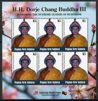 Papua New Guinea PNG Buddhism Stamps 2019 MNH Dorje Chang Buddha III 6v M/S
