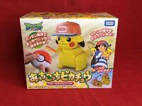 Pokemon RC Pikachu Alola Cap Ver Remote Control ToysTAKARA TOMY NEW from Japan