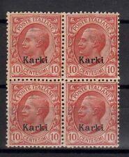 EGEO KARKI 1912 10c Soprastampato in quartina MNH** (299)