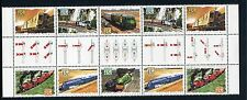1993 Trains - MUH Illustrated Gutter Strip