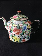 STUNNING Antique Chinese Teapot