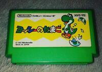 Yoshi no Tamago ( Mario & Yoshi ) Nintendo Famicom NES - NTSC JAP