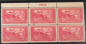 US #618 1925 2c Lexington-Concord Issue: Birth of Liberty Mint Plate Block of 6