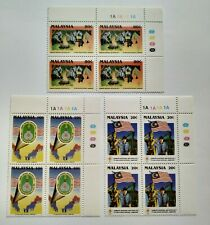 1989 Malaysia Scout 7th National Jamboree Stamps Fresh Mint NH OG (B4 TR Corner)