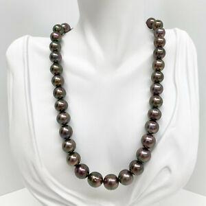 "Tahitian Pearl Necklace Loose Strand Round 10mm-12mm Aubergine Purple 16"" AA"