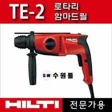 Hilti Te 2 Rotary Hammer Drill Corded Electric Profeesional Concrete Tool N O