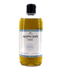 Flüssige Alepposeife 25% Lorbeeröl Flüssigseife Duschgel 500ml Spender Alleppo