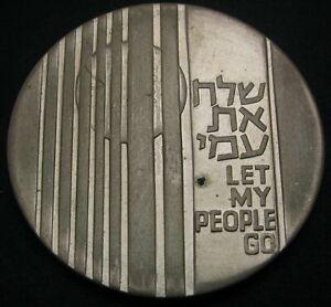 ISRAEL 10 Lirot JE5731-1971(j) Proof - Silver - Let My People Go - 2500MP