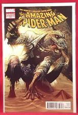 AMAZING SPIDER-MAN #689 CAMUNCOLI LIZARD VARIANT MARVEL COMIC VENOM CARNAGE GWEN