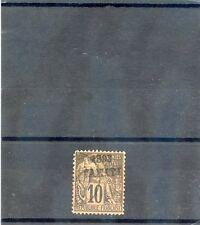 TAHITI Sc 21(YT 23)VF USED, 1893 10c BLACK/LILAC, RARE THIS NICE,  $750