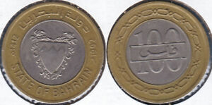 Bahrain 1992(1412) 100 Fils - Isa Hamad Bimetallic KM-20 XF #105 - US Seller