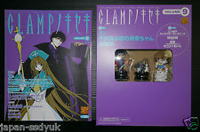 Clamp No Kiseki 9 X/1999 Miyuki-chan w/chess pieces OOP