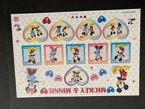 Japan 2012 Greeting Stamps Mickey And Minnie MNH Mini Sheet Stamos