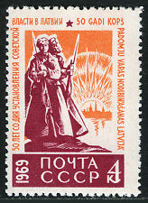 Russia 3567, MNH. Latvian Soviet Republic, 50th anniv. Monument, 1969