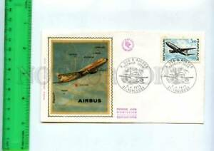 254781 FRANCE Airbus A 300 AVIATION HISTORY 1973 year FDC