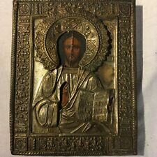 ANTIQUE RUSSIAN ICON OF JESUS CHRIST ortodox - HOLY FACE