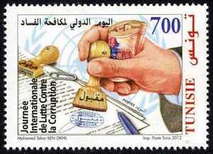 2012.Tunisia. International Anti-Corruption Day. Stamp. MNH. Sc.1545
