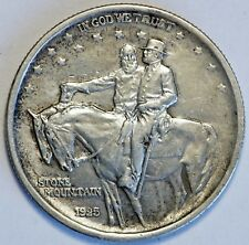 New listing 1925 50C Us Stone Mountain Commemorative Silver Half Dollar Coin (07712)