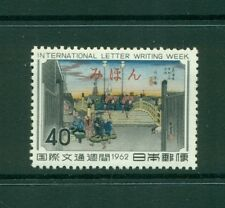Japan #769 (1962 Letter Writing Week) VFMNH MIHON (Specimen) overprint.