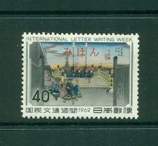 Japan #769 (1962 Letter Writing Week) VFMNH MIHON (Specimen) overprint.