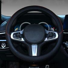 38cm Universale In Pelle Fai Da Te Coprivolante Auto Protezione Nero