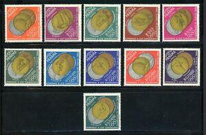 Panama Scott #458-458J MNH OLYMPICS 1964 Tokyo Medals CV$10+