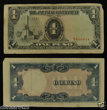 Philippines WWII Japanese Government 1 Peso Banknote Used